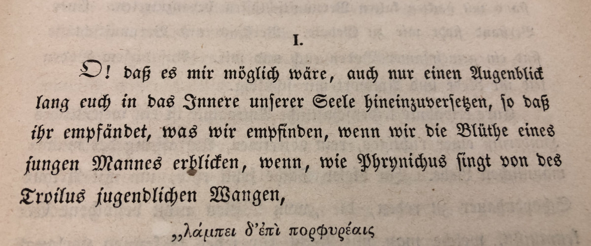 First page of introduction to Vindex by Karl Heinrich Ulrichs